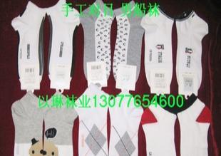厂家直供 外贸休闲男士薄棉袜子 韩国鹿人男士网袜批发