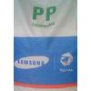 供应聚丙烯PP