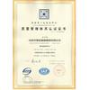 供应台州ISO9001认证