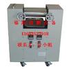 供应优质实验室PVC压片机图