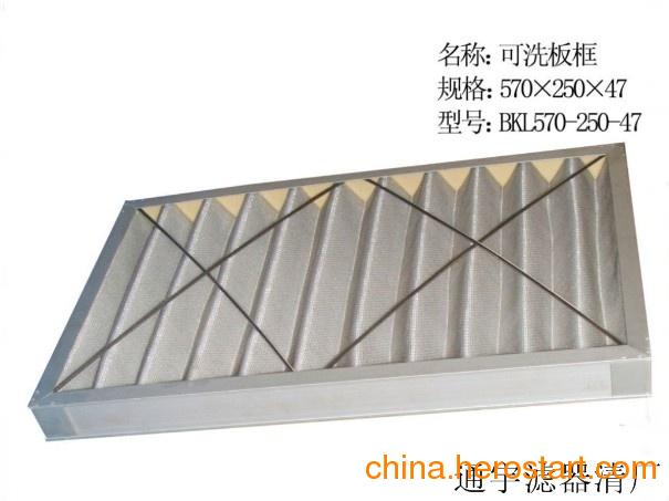 供应耐高温可洗板框滤芯