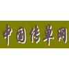 供应天津传单投递公司、天津广告传单直投、天津印刷