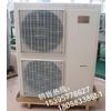 供应BK防爆空调,广东防爆空调,防爆空调价格