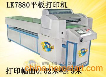 供应陶瓷印花机