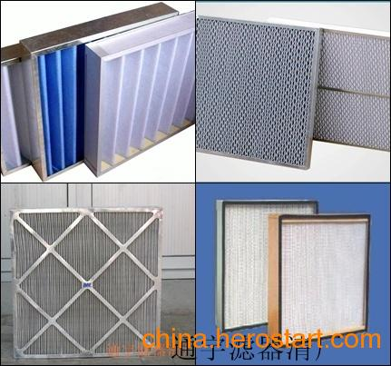 供应 大型板框过滤器除尘滤芯 粉尘滤芯