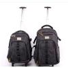 供应奥王潮流个性休闲背包书包旅行包帆布包拉杆包