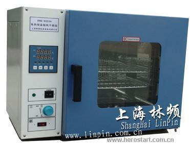 上海精密干燥箱有限公司