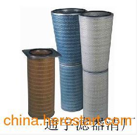 供应回收线锥型除尘滤筒 粉尘滤芯