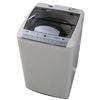 供应佛山美的洗衣机售后维修电话 美的售后服务中心