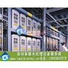 供应莱特莱德黑龙江电子工业超纯水设备,电子超纯水设备