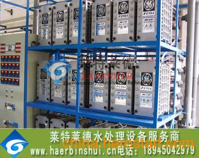 供应莱特莱德黑龙江化工行业超纯水设备