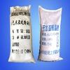 山东软水剂磷酸三钠生产菏泽软水剂磷酸三钠批发