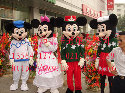 供应卡通服装HP106-米老鼠(婚礼版2)