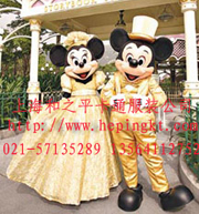 供应HP108-米老鼠(金黄版)