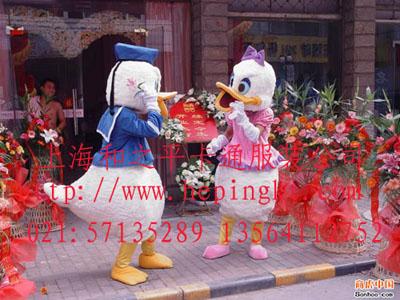 供应卡通服装HP116-唐老鸭