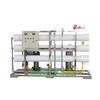 供应单级反渗透设备 0.5吨小型单级反渗透设备