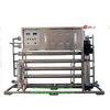 供应小型水处理反渗透设备批发 小设备批发制造 OEM贴牌