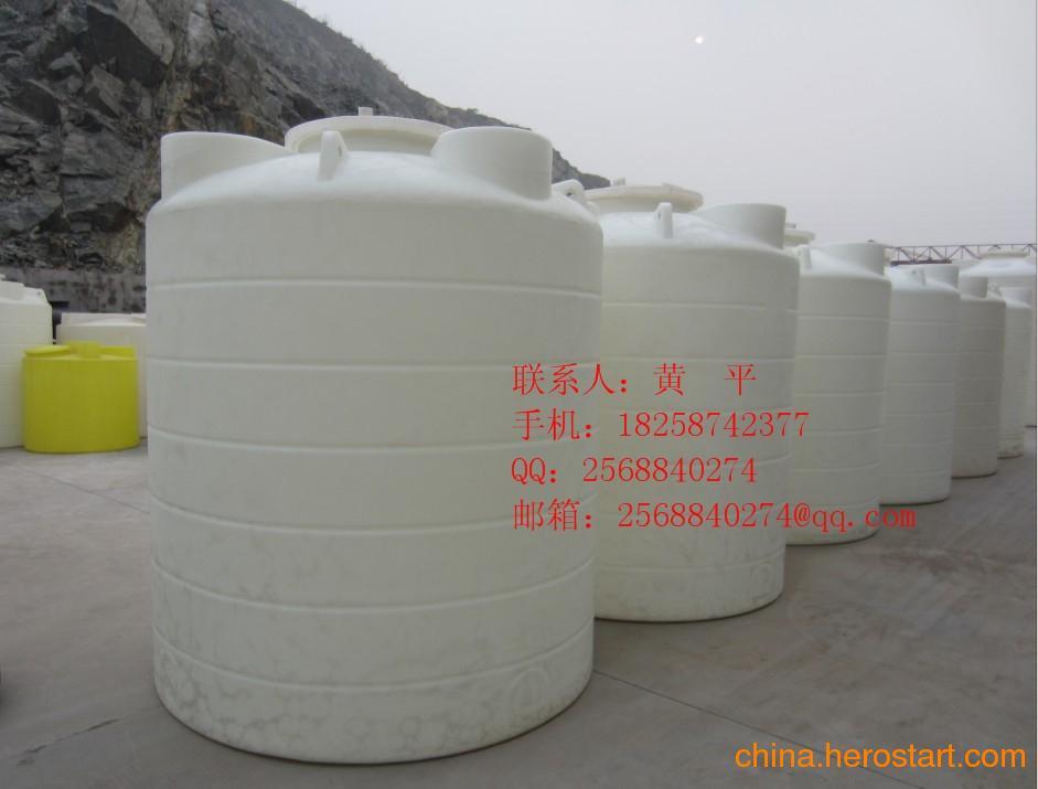 供应福建1立方搅拌加药罐 福州1吨PE加药罐 福州耐酸碱加药罐