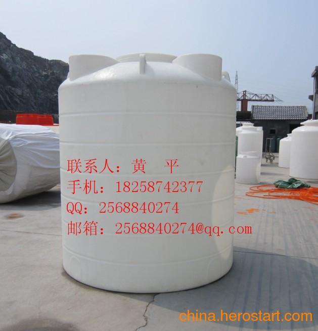 供应酸碱储罐,双氧水储罐