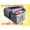供应信封平板打印机价格/信封平板打印机厂家(东方龙科独家提供)