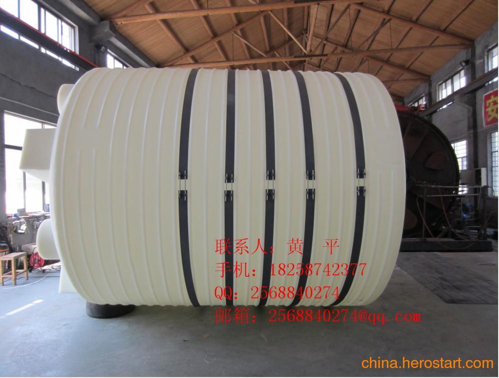 水箱厂家供应各种塑料容器  水箱生产厂家