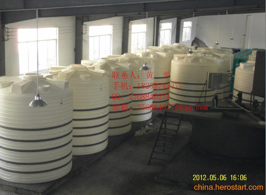 供应20吨PE水箱|20吨塑料水箱|20000L水塔