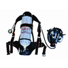 供应30MPa碳纤维瓶正压式空气呼吸器|RHZKF消防空气呼吸器|氧气自救呼吸器