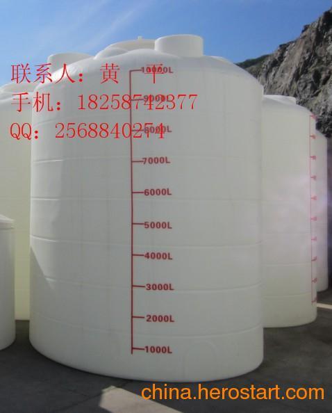 供应桂林活鱼养殖桶厂家大量批发,百色无毒无味食品级塑料桶...