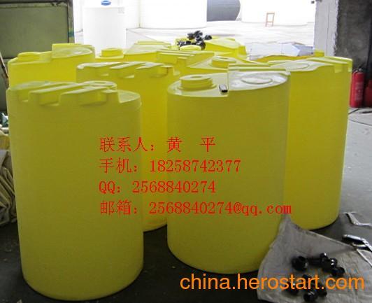 供应南宁水产养殖桶批发价格,南宁食品级塑料桶哪里有卖...