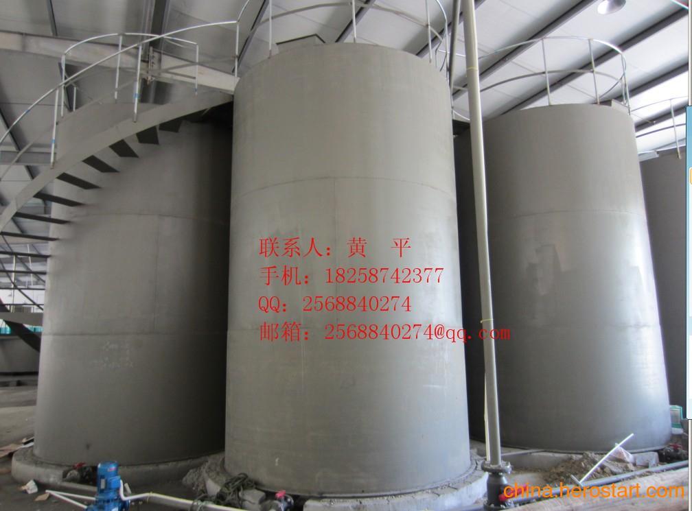 供应柳州塑料圆桶生产厂家,柳州皮蛋腌制桶,柳州榨菜腌制桶...
