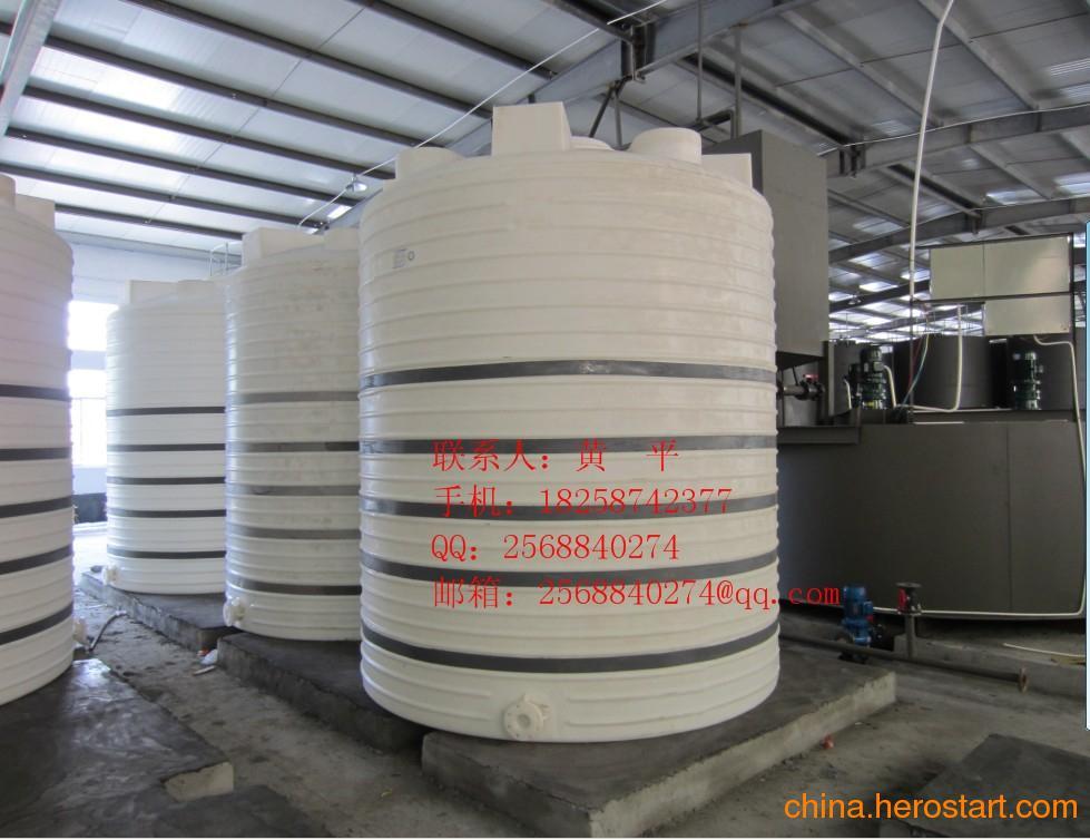 供应衡阳化工容器衡阳化工储罐衡阳化工水塔衡阳化工防腐储存桶