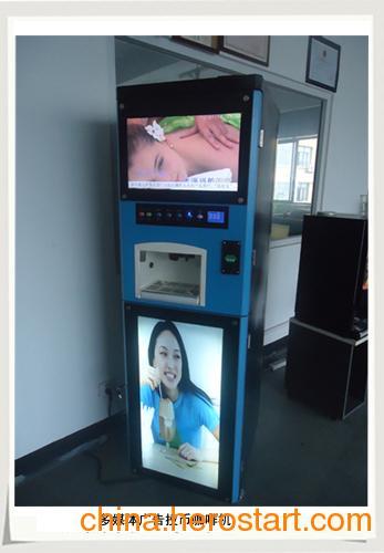 供应多媒体液晶广告饮料机