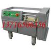 供应冻肉切丁机|商用冻肉切丁机|电动冻肉切丁机|培根冻肉切丁机|冻肉一次性切丁机