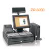 云南超市收银|昆明扫描枪|昆明餐饮管理软件