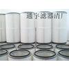 供应粉尘回收滤芯 KJ-572