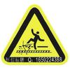 供应警示标牌制作