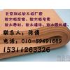 供应软木板厂家10mm软木板销售留言软木板定做