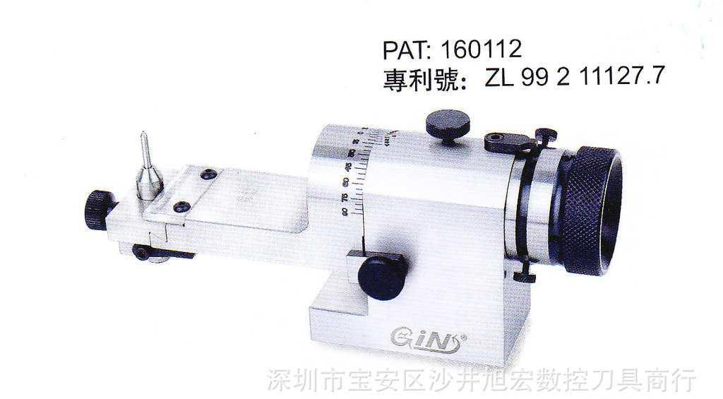 台湾精展透视万能砂轮修整器图片