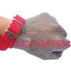 供应切割防护手套|进口切割防护手套|不锈钢切割防护手套|五指切割防护手套|切割防护手套价格