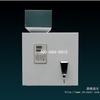 供应茶叶定量包装机|茶叶颗粒分装机|茶叶定量包装机售价|智能茶叶分装机