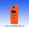 供应氯乙烷气体泄露报警器型号