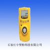 供应GAXT手持式乙酸乙酯报警仪优质