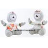 供应伦敦2012奥运会玩具正版,2012伦敦奥运会吉祥物正版