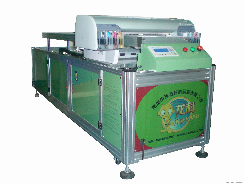 金属彩印设备