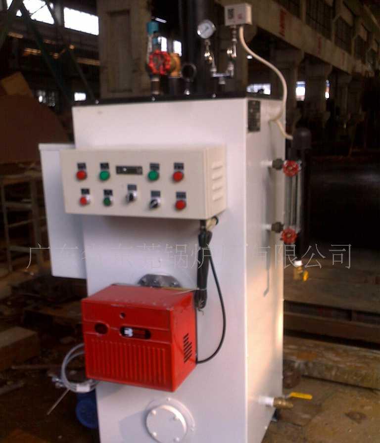 3 0.7 Y小型燃油蒸汽锅炉