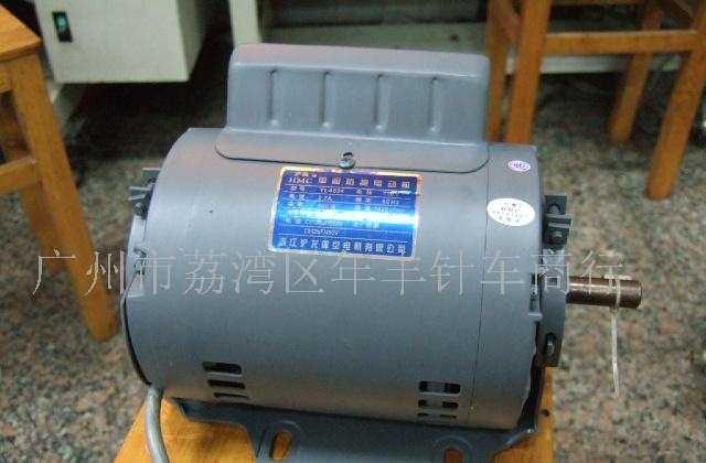 供应分马力异步电机(图)