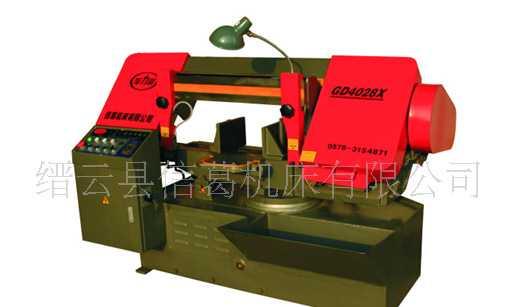 供应gd4028x旋转式金属带锯床