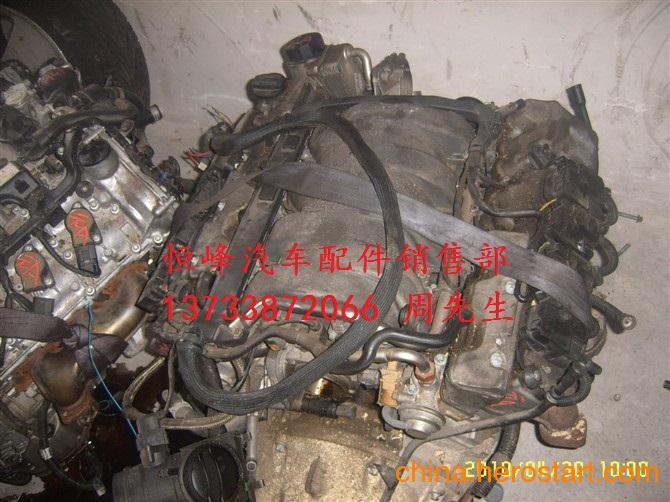 供应广州拆车件市场-北京拆车件-沈阳拆车件-郑州拆车件