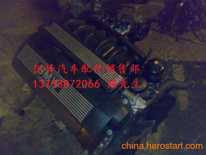 供应广州拆车件-进口拆车件-进口汽车拆车件