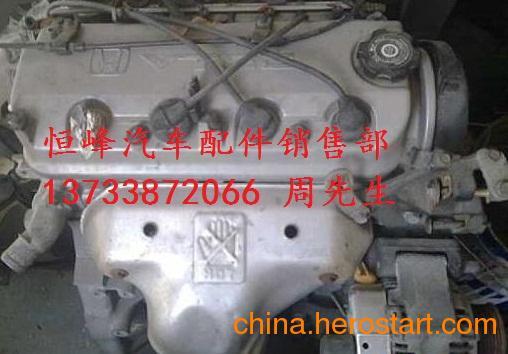 供应丰田1HZ/3VZ/7M发动机总成/发动机配件